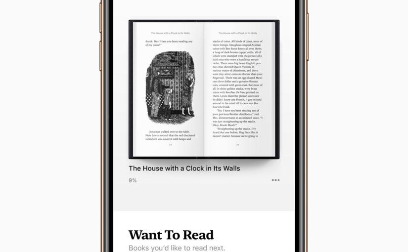 iOS 12 Links