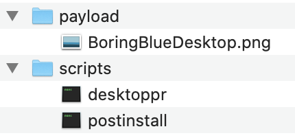 BoringDesktop Project Folder